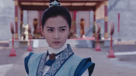 刁蛮公主拿侍卫当活靶子练箭,侍卫一动作,把公主吓坏了