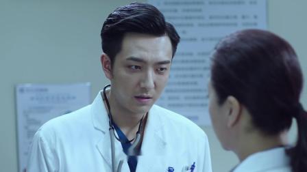 急诊科:妻子半夜送丈夫去急诊,医生问哪里受伤,妻子直捂脸