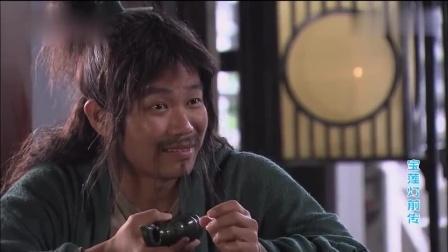 宝莲灯:悟空大闹蟠桃会,玉鼎吓得来找杨戬,原来他是悟空的师傅