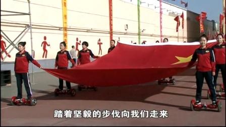 应县八中八小2019年校园体育运动会开幕式