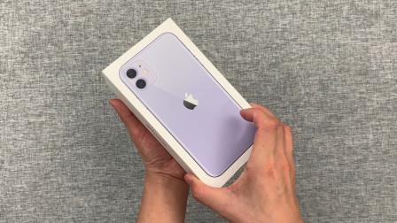 4799买了台iPhone 11开箱,拿出手机那一刻:我滴天,太香了!
