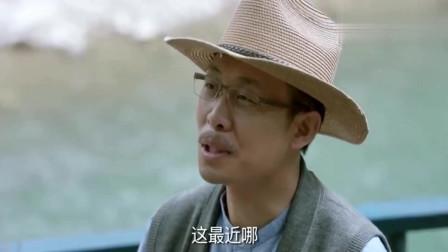 鸡毛飞上天:阮氏最终发现陈江河财力太雄厚,根本就吃不动
