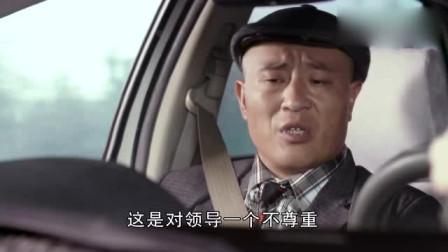 杨光给赵四当司机,车上听个小苹果都能闹出笑话