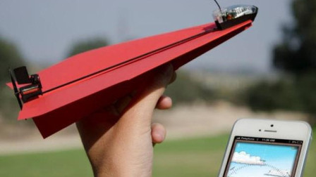 智能手机控制的纸飞机 成年人的玩具