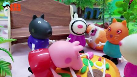 《小猪佩奇》小故事,苏西懂得分享披萨,好棒哟