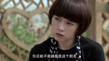 当婆婆遇上妈:大姑子给罗佳赔礼道歉,不要和弟弟离婚!