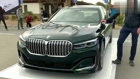 新车展示:2020款宝马7系Alpina B7亮相,外观内饰大升级,买不买自己做决定