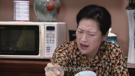 独生子女:丈夫把前女友带回家,还给她夹菜,全家人看不下去了!
