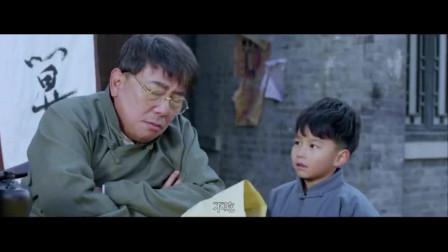 阴阳先生:师弟偷吃包子,师兄突然闯进屋,差点被噎!