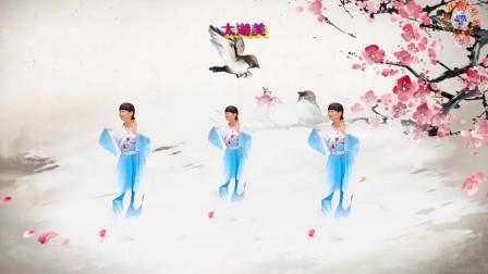 阳光美梅广场舞【太湖美】古典舞-编舞:君君