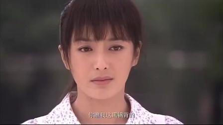 真情错爱:冯雷问秦岚,肚子里的孩子几个月了?别让我背锅!