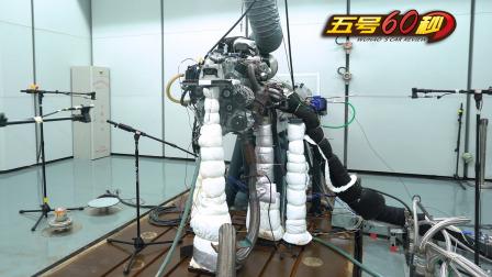 """【五号60秒】被全方位""""监听""""的宋Pro 1.5T发动机"""