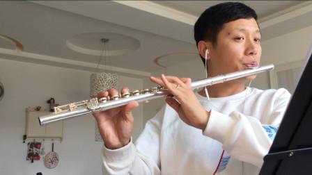 《四季的更替》长笛演奏(C调)