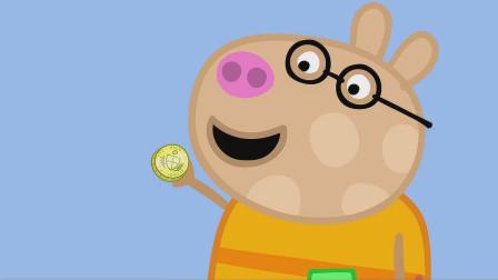 儿童简笔画:小马佩德罗拿出了一枚幸运金币