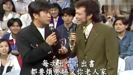 张菲和胡瓜,一同台就搞笑,还真是台上无大小!