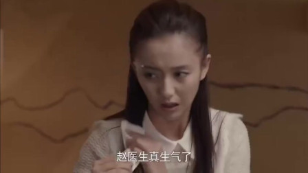 产科医生:庆功宴上,朱医生故意整佟丽娅,惹的赵新大发雷霆!