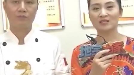 大厨手把手教你美味家常菜:香辣墨鱼仔 现在试吃群众无一不称赞