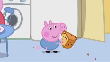 儿童简笔画:乔治很喜欢吃美味的金丝枣糕