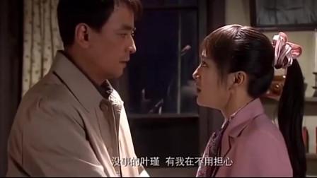 真情错爱:秦岚早年电视剧太逗,既然认打,为啥还要抢!