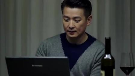在远方:刘云天手机通讯录只有三个人,排在第一的人,竟是她