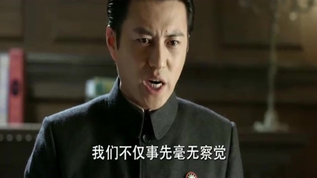 伪装者:王曼丽还是太嫩了,明楼设计骗取她的信任!