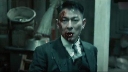 追龙:雷洛被陷害,阿豪奋不顾身教他,不料腿被打断