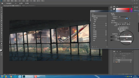 PS高级视频教程:颜色混合带制作两张图片融合效果