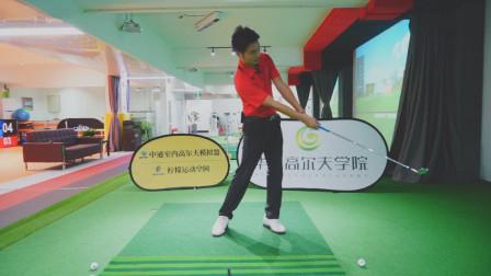 解惑:铁杆小技巧,规范你的挥杆动作|高视高尔夫教学
