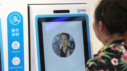 2D技术已被淘汰, 3D刷脸更精准