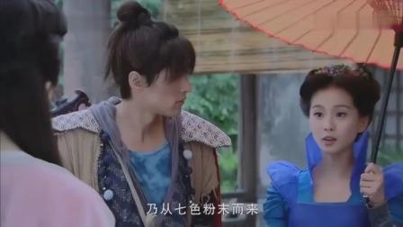 仙剑:龙葵向景天介绍花粉,美女听完后对她的话满含深意,厉害!