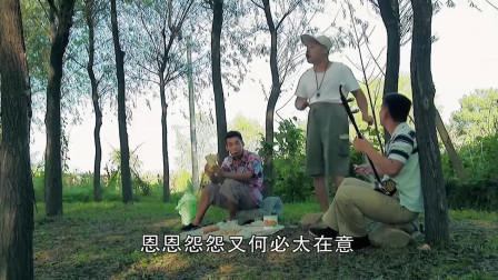 收获的季节:东北三巨头练白活,文松程野杨树林,这段超爆笑!