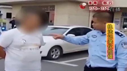 和县:为了逃避处罚, 男子坚持冒充弟弟