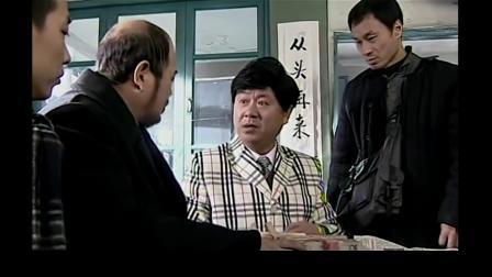 马大帅:维利老和范德彪抬杠,彪哥急了:你赶紧打倒骑驴回家