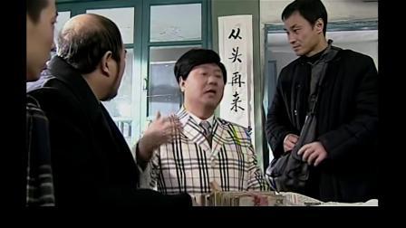 喜剧:不愧是辽北第一狠人范德彪,面子起码值20万,真会忽悠人