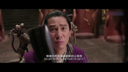爆笑剧:李宇春一口的四川口音太逗了,逼婚梁朝伟,这段百看不厌