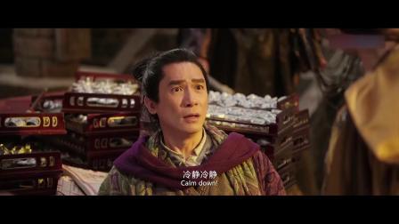 捉妖记2:李宇春这四川口音太绝了:我信鬼,也不信男人这张嘴