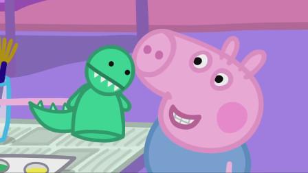 儿童简笔画,小猪佩奇,乔治很喜欢得到恐龙布偶