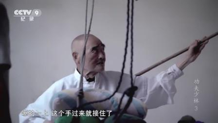 80多岁老爷子是十三枪高手,现瘫痪在床,一代枪王就此落幕!