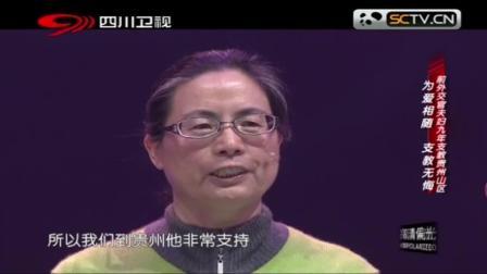 老太太去贵州支教,自曝曾经是北京第一批小学英语老师,太厉害了