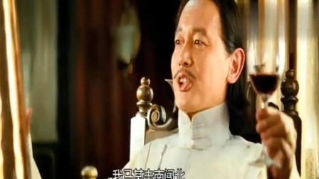 让子弹飞:葛优和冯小刚刘嘉玲坐在火车上唱着歌吃着火锅,真得劲!