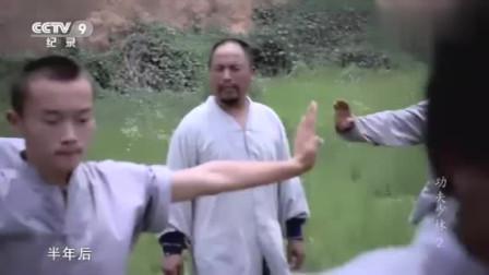 小伙子展示少林功夫,别再诋毁传统武术,不是花架子