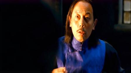 让子弹飞:黄四郎大晚上到县衙跟汤师爷聊天,他这是在试探!