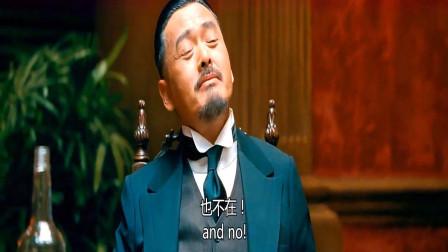 让子弹飞:黄四郎给张麻子出主意,台词句句有深意!
