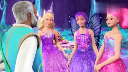.芭比:水晶国王来到展翅镇,两国终于建立和平,重归于好