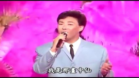 龙兄虎弟:费玉清出场演唱回想曲,但这个场景应该唱粉红的回忆!