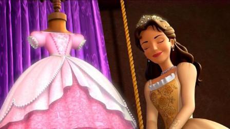 小公主苏菲亚-苏菲亚长大了,妈妈送给她一条粉色公主裙!