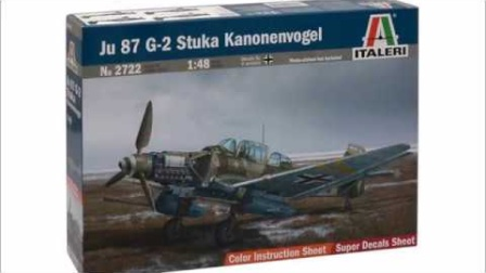 "FaB 意大利48比例 斯图卡""大炮鸟"""