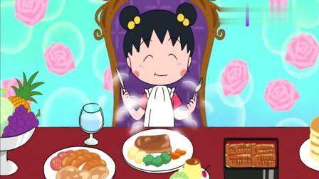 樱桃小丸子:小丸子精心打扮,被花轮邀请听演唱会,但是小丸子只想吃!