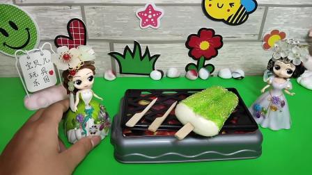 贝儿的雪糕真的是白雪吃的吗