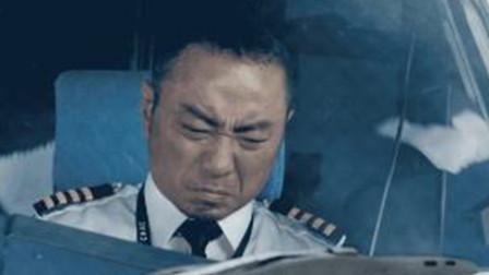 曝光《中国机长》真实录音!听机长这语气,才知道什么叫临危不惧